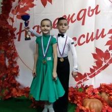 Пападопулос Георгий и Сиротюк Агата
